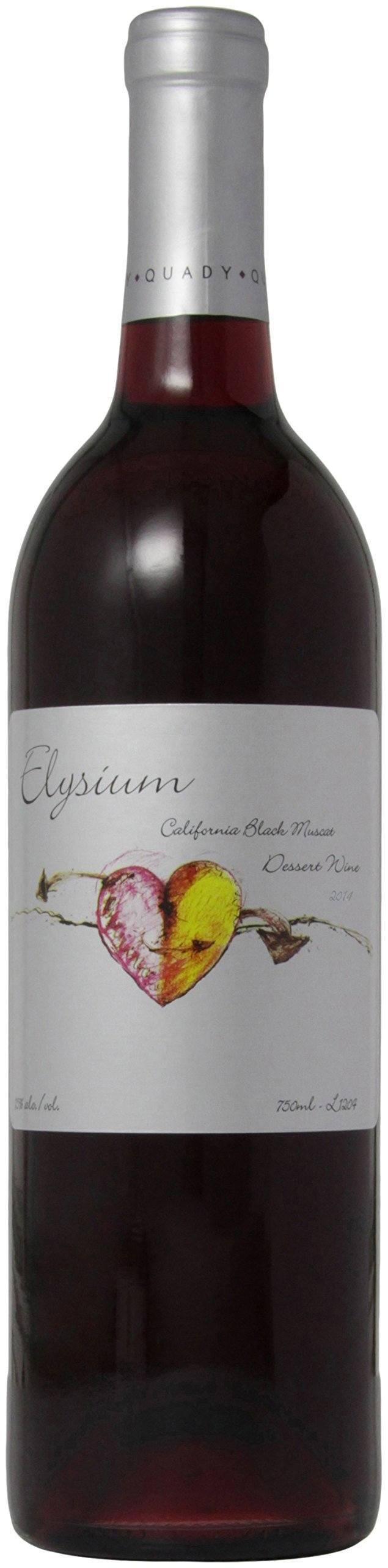 2014 Quady Elysium Black Muscat Wine